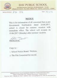 welcome to dav public kalinga nagar