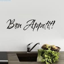 online get cheap bon appetit wall stickers aliexpress com fashion heaven 57 14cm 1pc vinyl wall stickers quote bon appetit dinning room decor kitchen
