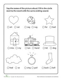 cvc words reading and writing education com