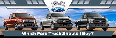 buy ford truck which ford truck should i buy columbia mo