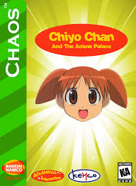 chiyo fanon wiki fandom powered by wikia image chiyo chan and the anime palace box 1 png