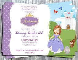 princess sofia birthday party printable invitation