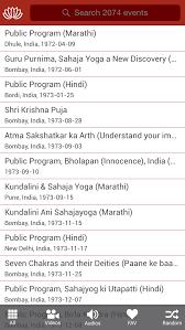 sahaja yoga blog