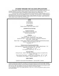 resume format for mba application sample college application resume sample resume and free resume sample college application resume sample college application resume best resume sample regarding sample resume for college