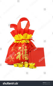 bag new year new year gift bag stock photo 91127201