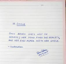 I Love Her Smile Quotes by Smile A Haiku U2013 Seekerohan U2013 Rohanrathore Com
