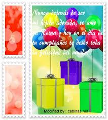 imagenes que digan feliz cumpleaños mi reina tarjetas de feliz cumpleaños jose luis feliz cumpleaños