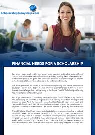 sample of scholarship essay for financial needs writing of financial needs for a scholarship
