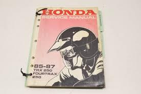 oem honda service manual 85 87 trx 250 fourtrax 250 ebay