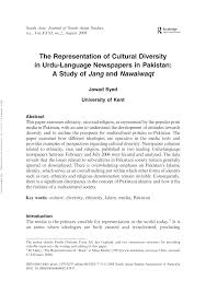 the representation of cultural diversity in urdu language