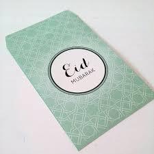 eid mubarak money envelope pack muslim gift guide