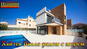 real estate in torrevieja spain houses and apartments in torrevieja