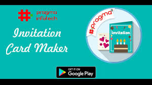 invitation maker app how to make invitation card using app in 30 sec invitation card