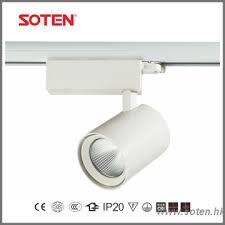 pro track lighting manufacturer china manufacturer cob shop light aluminum 25w led track light