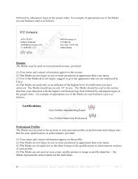 personal profile on resume cisco certifications logo and trademark agreement