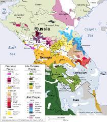 armenian language wikipedia