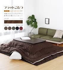 Japanese Comforter Set Lamp Tyche Rakuten Global Market Flat Japanese 3 Piece Set