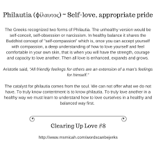 How To Be Comfortable In Your Own Skin The Greeks Recognized Two Forms Of Philautia The Unhealthy