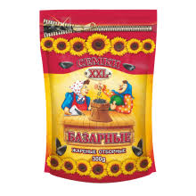 bazarnyje xxl roasted black sunflower seeds 300g png