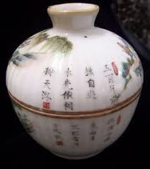 Chinese Antique Vases Markings Porcelain Marks And Potter U0027s Marks On Chinese Ceramics