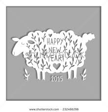 happy new year paper cards greeting card with a sheep silhouette a symbol of 2015