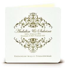 Wedding Invitation Cards Malaysia Kad Kahwin Wedding Invitation Card End 2 20 2018 3 15 Pm