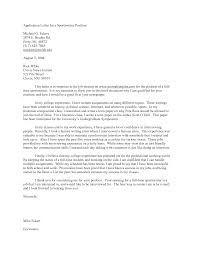 athletic resume sample best letter sample apology letter to parents