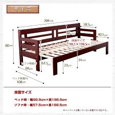 Only The Extendable Sofa Bed Way Natural Wood Slatted Bed Base - Sofa bed frames