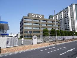toyota headquarters usa toto ltd wikipedia