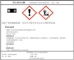 Ghs Safety Data Sheet Template China Ghs Introduction Updates And National Standards For