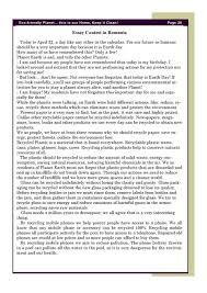 paragraph essay topics Graphic organizer for essay