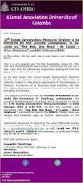 Alumni Meet Invitation Card News Alumni Association Of The University Of Colombo