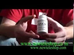 11 best vimax pills in pakistan images on pinterest pills