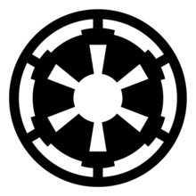 galactic empire star wars