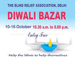 Free Matter For The Blind The Blind Relief Association Delhi