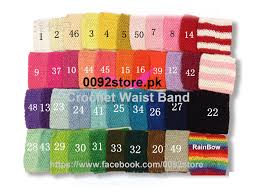 crochet band crochet bands archives 0092 store
