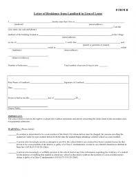 landlord verification letter sample sample sales performance