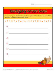 thanksgiving acrostic poem worksheet