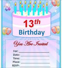 microsoft word birthday invitation templates 10 ms word format