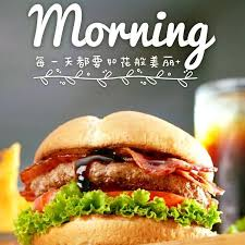 les fran軋is et la cuisine 拉亞漢堡金門金城店 accueil kinmen fu chien menu prix