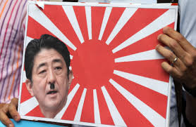 Japan War Flag The Secretive Cult Shaping Japan U0027s Future This Week In Asia