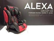 siege isofix 1 2 3 bébé confort siege auto gr 2 3 rodi airpr ebay