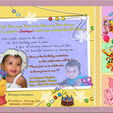 Baby 1st Birthday Invitation Card Birthday Invitation Message Dancemomsinfo Com
