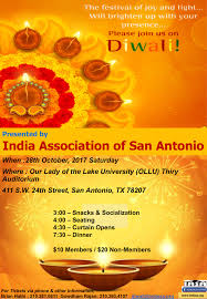 india association of san antonio