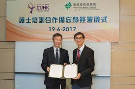Hospital Executive Director Cuhk Medical Centre And Hong Kong Baptist Hospital Sign Mou On