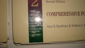 ktea ii kaufman test of educational achievement comprehensive