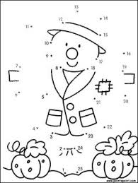 christmas day dot to dot printable worksheet connect the dots