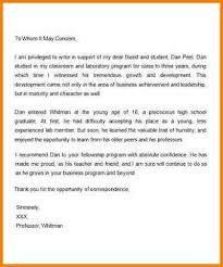5 scholarship recommendation letter template quote templates