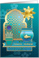 norooz cards farsi new year cards from greeting card universe