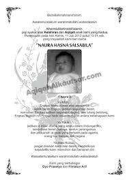 contoh kartu ucapan tasyakuran kelahiran anak dan aqiqah al